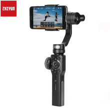 Zhiyun Smooth 4 Q 3-Axis Handheld Smartphone Gimbal Stabilizer for iPhone XS XR X 8Plus 8 7P 7 Samsung S9 S8 S7 & Action Camera(China)