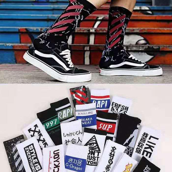 New Spring And Autumn Models Tide Socks Stockings Men And Women Couples Sports Socks European And American Street Skate Socks