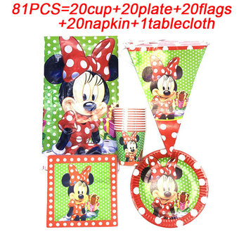 Minnie Mouse Birthday Party Supplies Decorations Set Disposable Cups Plates Tablecloth Tableware Minnie Theme Birthday Banners цена 2017