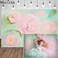 Mocsicka Пион цветок фотография Фон чернильная Живопись Стиль