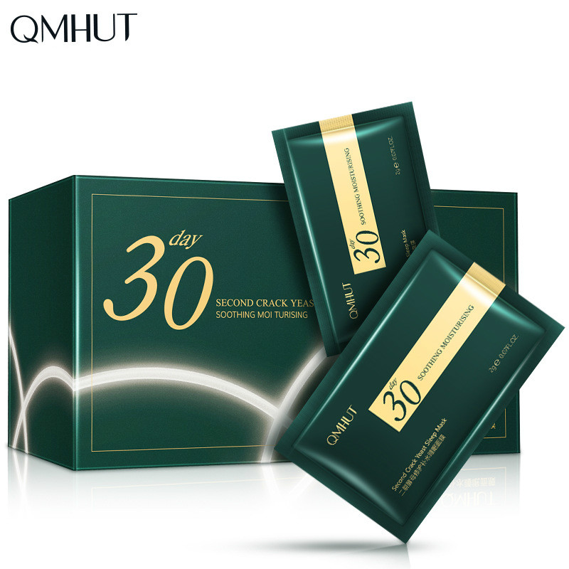 QMHUT The Second Split Yeast Repair Moisturizing Sleeping Mask 30 Tablets Packaged Disposable Sachets 21 Days Good Night Essence