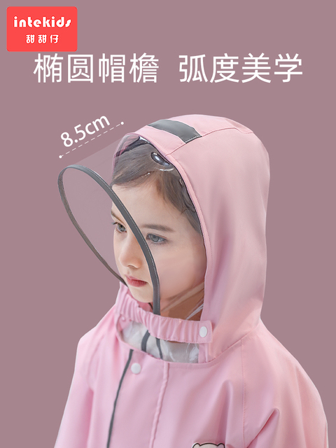 Children Raincoats Blue Boys Rain Gear Rain Poncho Pink Long Girls Rain Coat Pants Kids Waterproof Coat Capa De Chuva Gift Ideas 1