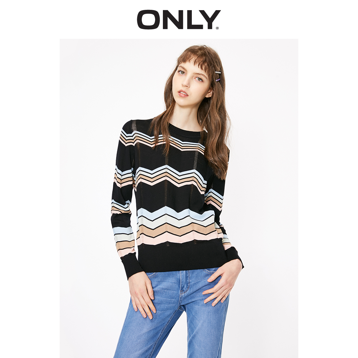 ONLY Autumn Winter Straight Fit Assorted Colors Striped Cut-outs Pullover Knit | 119124519
