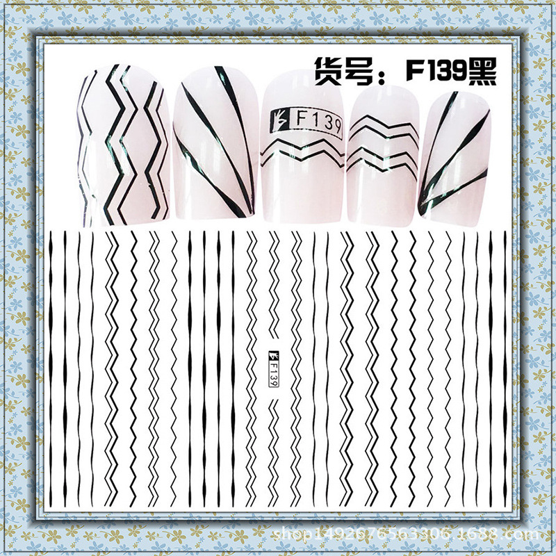 3D Gum Black And White Cool Lines Japanese-Style New Style Magico Manicure Adhesive Paper Nails Flower Stickers F137-144