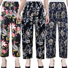 Летние брюки новинка 2021 женские повседневные свободные тонкие