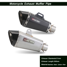Motorcycle Exhaust Muffler Pipe DB Killer Silp on 51mm Stainless Steel Or Carbon Fiber System