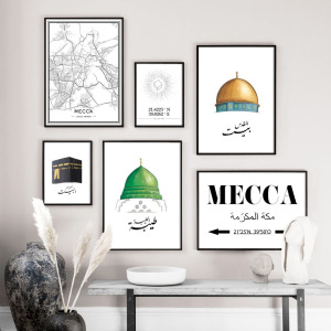 Wall Art Canvas Painting Muslim Holy Places Mecca Coordinate Map Nordic Posters And Prints Wall Pictures For Living Room Decor