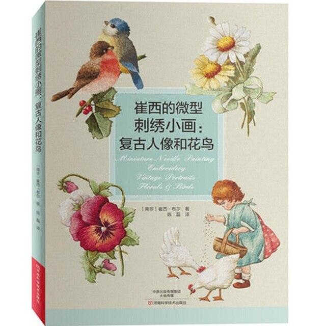 เย็บปักถักร้อยหนังสือจีน Edition Trish Burr ใหม่ทำงานขนาดเล็กเข็มเย็บปักถักร้อย: tintage ภาพดอกไม้และนก