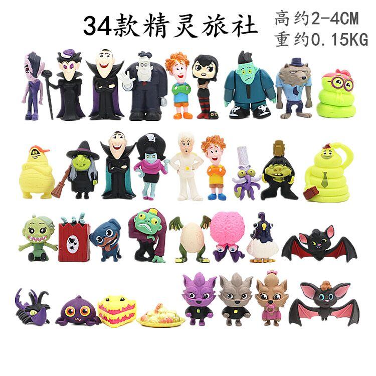 34 шт./компл. Трансильвании игрушечных пластиковых экшн фигурок Дракулы Джонни Dennis Mavis Frank Figurals игрушка Детский подарок