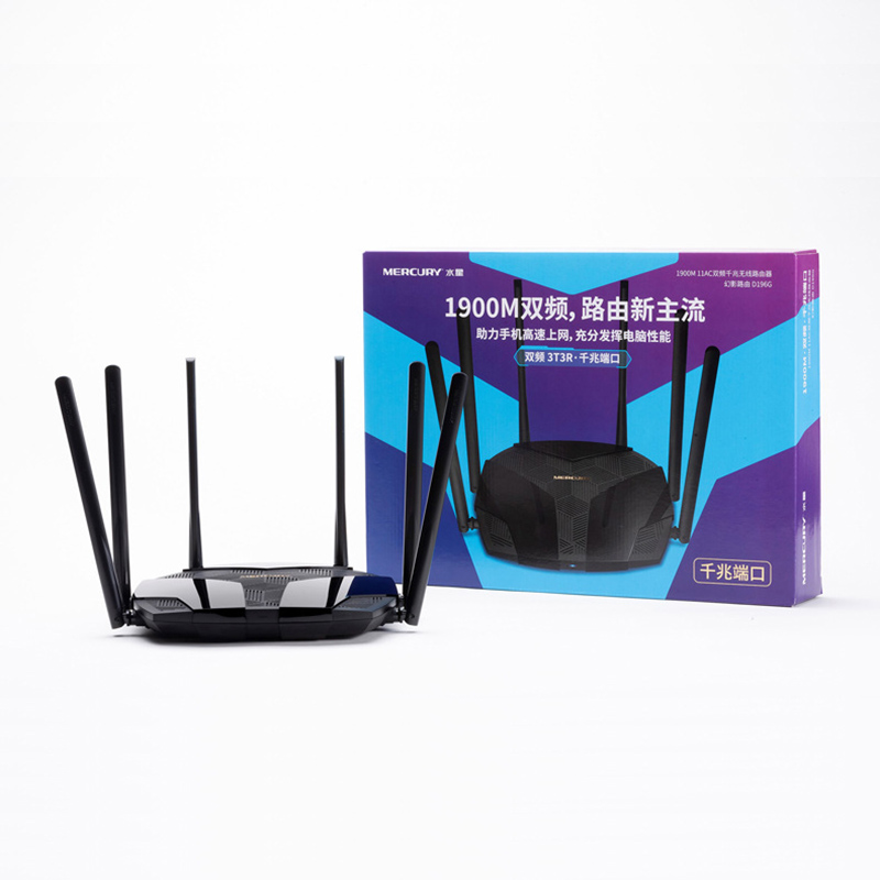 Wireless WiFi Router Dual-band Gigabit Home High Speed WiFi High Gain Antennas Wider Coverage Easy setup 6