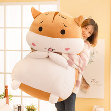 30 cm-40 cm cute hamster doll filled plush animal pillow cartoon toy kawaii baby birthday gift WJ097