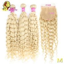 Facebeauty – extensions péruviennes naturelles Remy, cheveux bouclés, 4x4, blond 613, avec bonnet en dentelle suisse, lots de 3/4