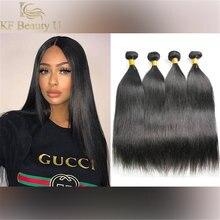 30 polegadas pacotes de cabelo indiano cabelo em linha reta tecer cabelo humano 3/4 pçs remy extensões de cabelo para preto mulher pode ser tingido
