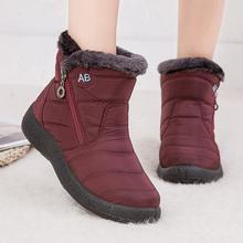 Buty damskie 2020 moda wodoodporne buty śniegowe na zimowe buty damskie dorywczo lekkie kostki Botas Mujer ciepłe buty zimowe tanie tanio HAJINK Płaskie z BUTY NA ŚNIEG Wiszący CN (pochodzenie) Zima ANKLE ZSZYWANE Stałe K01112 Dla osób dorosłych Pluszowe