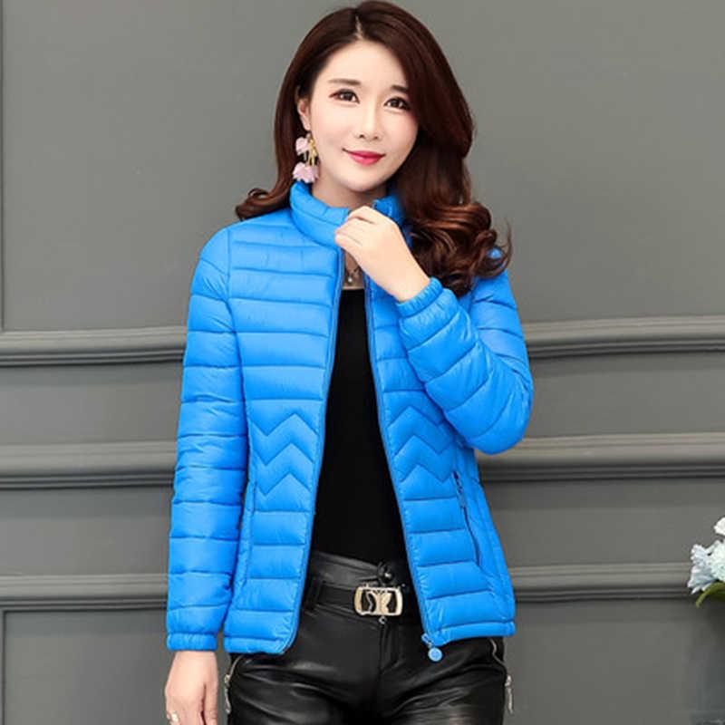 Solid Ultra Light Down Coats ผู้หญิงแฟชั่นแขนยาวฤดูหนาวลงเสื้อหญิงขนาดใหญ่ Slim Parka แบบพกพา Outerwears