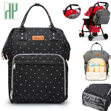 Fashion Mummy Maternity Nappy Bag Large Capacity Baby Diaper Bag Travel Backpack Designer Nursing Bag for Baby Care new arrival baby diaper bag 73003 fashion mummy maternity nappy bag large capacity baby bag travel backpack designer nursing bag