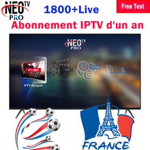 1 Year IPTV France Subscription Arabic Algeria French IPTV Code NEO TV PRO 1800+