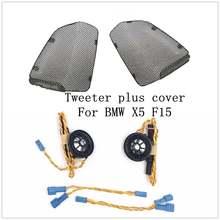 Крышка передней двери для bmw f15 f16 x5 x6 внутренняя отделка