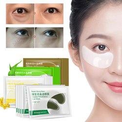 Eye Mask Lighten Fine Lines Anti Puffiness Around Eyes Lighten Dark Circles Anti Aging Skin Care  Eye Care 10Pcs/5 Packs