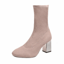 Brand Woman Booties Knitting Wool Stretch Boots Autumn Winter Cute Pink Fashion Black High Heels Womens Shoes