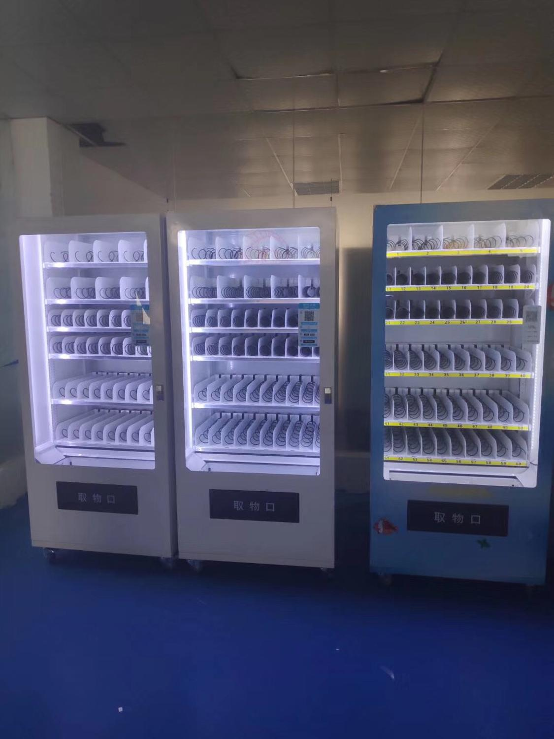 24 Hours Self Service Terminal Drinks And Snacks Vending Machine With Lift System