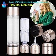 IHOOOH MRETOH – générateur d'eau H2 Pure, filtre intelligent, Membrane d'électrolyse SPE, ORP riche en alcool, ioniseur d'hydrogène