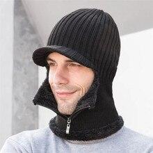 Шарф с капюшоном на молнии для мужчин и женщин, плюшевый вязаный головной убор и шарф для мужчин и женщин, зимняя теплая Защитная Ушная Кепка-козырек, шарфы для взрослых