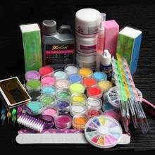 2019 New UV Gel Primer Topcoat Cleanser Plus Nail Glitter Strip Decor Nail Brush All For Manicure DIY Nail Art Set(China)