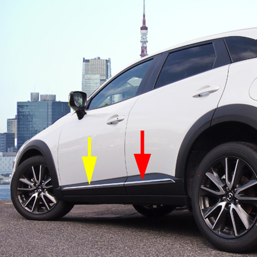 Chrome Molding Door Body Strips For <font><b>Mazda</b></font> CX-3 2016 2017 2018 <font><b>2019</b></font> Accessories Trim Covers image