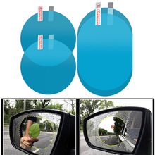 Car Accessories Rearview Mirror Protective Film Stickers Anti Fog Eyebrow Rain Cover Waterproof Stickers