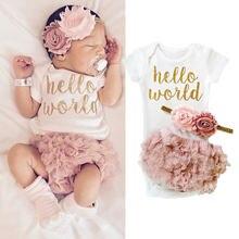 Комбинезон для новорожденных 3 предмета девочек