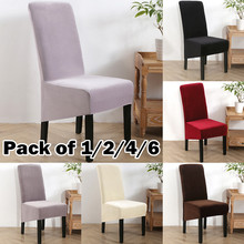 1 2 4 6PCS Chair Cover Velvet Removable Slipcover Chair Protector Seat Covers For Dining Room