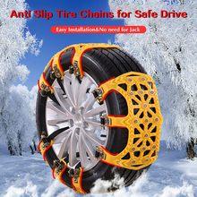 Corrente de neve à prova de neve do pneu 1 pc correntes de neve anti deslizamento correntes de pneus de emergência com atualização tpu roda de carro anti-skid corrente de emergência