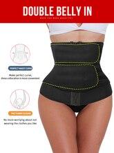 Waist Trainer Steel Boned Body Shaper Cincher Sauna Sweat Faja Sport Girdle modeling strap tummy shaper slimming belt corset