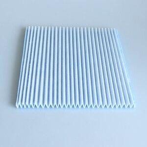 Image 4 - 5pcs/lot Air Purifier Parts Filter for DaiKin MC70KMV2 series MCK75JVM K MC 70 LVM MC709MV2 Air Purifier Filters