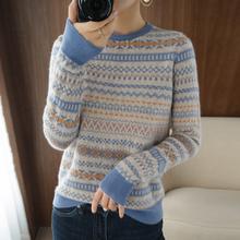 100 sweter damski sweter z dzianiny sweter damski swetry zimowe Plus rozmiar sweter z kaszmiru sweter damski z okrągłym dekoltem tanie tanio W paski REGULAR Z wełny O-neck CN (pochodzenie) Zima NONE Pełna Grube Brak Słodkie WOMEN WY-M2039 100 Wool