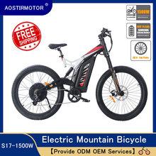 AOSTIRMOTOR Electric Mountain Bike Fat Tire Electric Bicycle Beach Cruiser City Bike 1500W EBike 48V 14