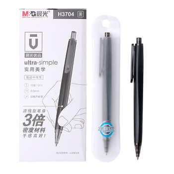 10 Piece Superior Quality Metal Gel Pen 0.5mm Fine Point Black Ink For Personal Private Or Business Use School Office AGPH3704