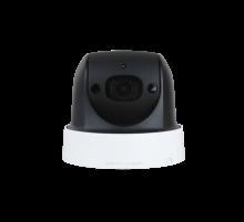 Nuevo modelo de cámara de red PTZ 29204UE GN W 2MP 4x Starlight IR PTZ Wi Fi, envío gratuito por DHL