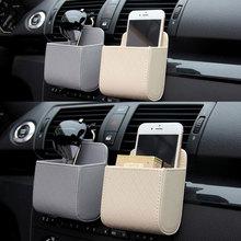 Автомобильный Органайзер на вентиляционное отверстие, коробка из искусственной кожи, сумка для хранения ключей для мобильного телефона, автомобильный подвесной карман