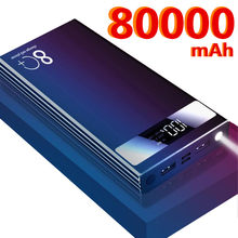 80000mAh Power Bank Portable Large Capacity Phone Charger for Xiaomi Mi IPhone Digital Display LED Lighting Travel PoverBank(China)