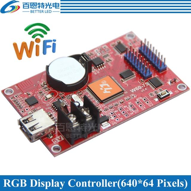 HD W60 75 asincrono 640W * 64H pixel 2 * HUB75 Porta Architrave RGB Sette colori display A LED di controllo WIFI carta