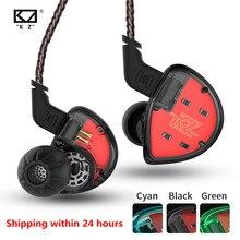 سماعة أذن KZ ES4 1DD + 1BA هايبرد Hifi داخل الأذن ، سماعة رأس ديناميكية لإلغاء الضوضاء ، كابل استبدال AS10 ZS10 BA10 ZST ES3 ZSN