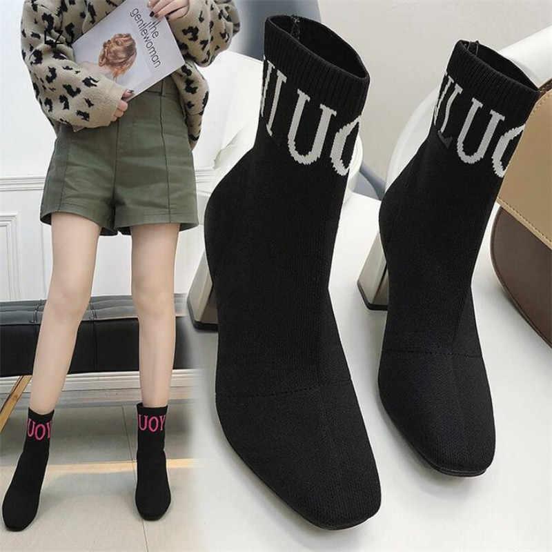LZJ 2019 kadın siyah ayak bileği çorap çizme moda sonbahar streç kumaş çizmeler tıknaz yüksek topuklu kare ayak kadın elbise ayakkabı