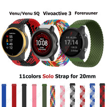 20MM Braided Solo Loop For Garmin Vivoactive 3 Strap Sport Watch Band Strap For Garmin Forerunner 245/645/Venu/Venu SQ Bracelet