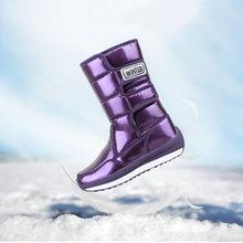 Новинка модные зимние ботинки для снежной погоды утолщенная