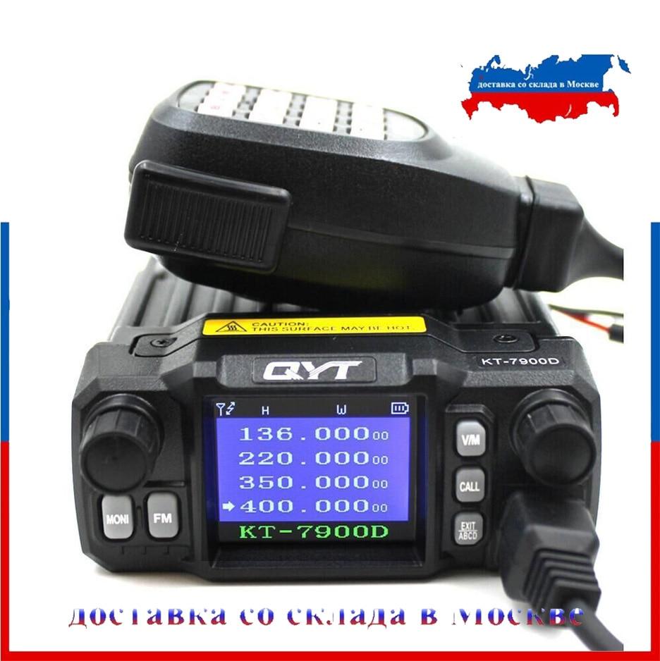 2019 QYT KT-7900D Mobile Radio  25W Quad Band Quad Display 144/220/350/440MHZ Car Mobile Radio Ham Radio Station KT7900D