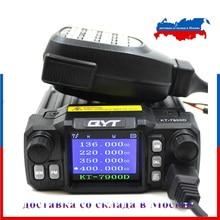 QYT KT 7900D Radio mobilne 25W czterozakresowy wyświetlacz Quad 144/220/350/440MHZ radioodtwarzacz samochodowy szynka radiowa KT7900D