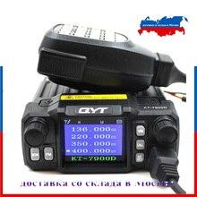 Qyt KT 7900D rádio móvel 25w quad band quad display 144/220/350/440mhz carro rádio móvel estação de rádio presunto kt7900d
