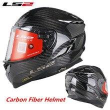 Casque intégral de Moto, pour hommes et femmes, en Fiber de carbone, pour Challenger, avec soleil intérieur, len, pour course, LS2 FF327